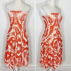 J crew • ikat Sanur strapless knit fit flare dress